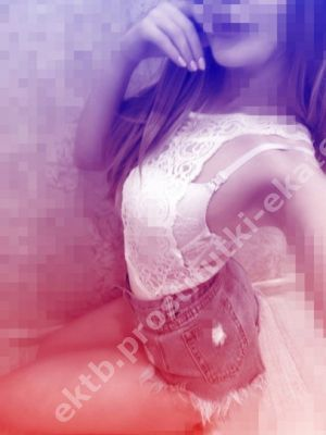 проститутка Ева, 19, Екатеринбург